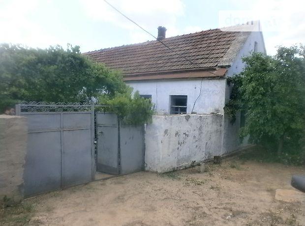 Продажа дома, 37.8м², Николаевская, Новая Одесса, р‑н.Новая Одесса