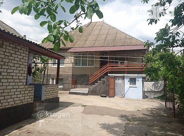 Дом Новая Одесса,c.,Шевченко улица Продажа фото 1