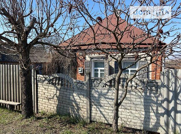 одноэтажный дом с садом, 42 кв. м, кирпич. Продажа в НоваяВодолаге район Новая Водолага фото 1