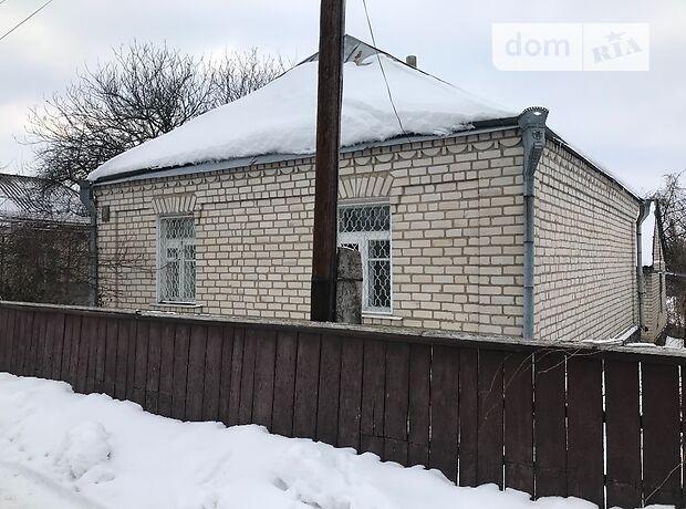 одноэтажный дом с садом, 70 кв. м, кирпич. Продажа в Новоархангельске район Новоархангельск фото 1
