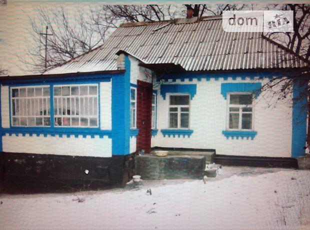 одноэтажный дом с садом, 1300 кв. м, кирпич. Продажа в Капитановке (Кировоградская обл.) фото 1