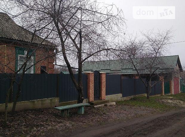 одноэтажный дом с садом, 67 кв. м, кирпич. Продажа в Новомиргороде район Новомиргород фото 1