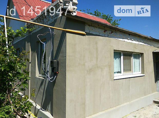 Продажа дома, 55м², Днепропетровская, Новомосковск, р‑н.Новомосковск