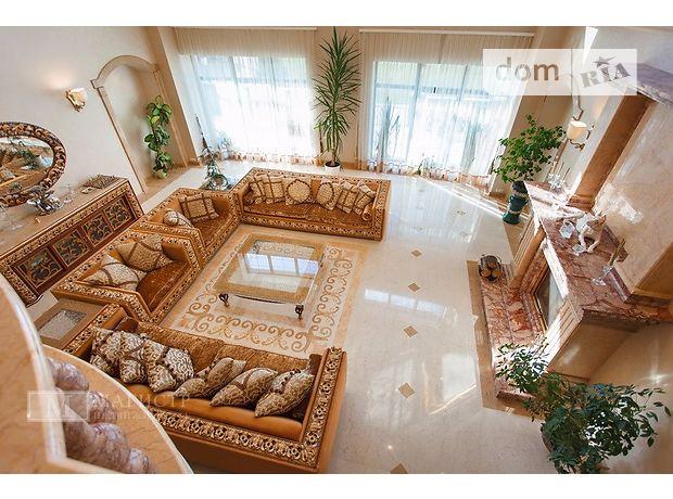 Продажа дома, 1500м², Днепропетровская, Новомосковск, c.Новоселовка