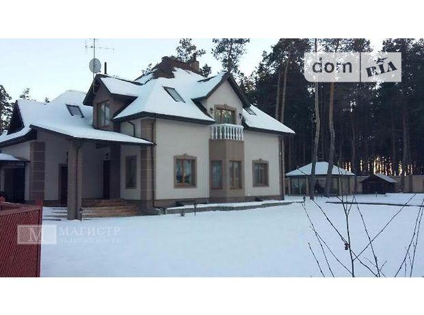 Продажа дома, 240м², Днепропетровская, Новомосковск, c.Песчанка