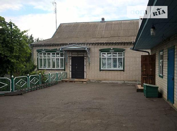 Продажа дома, 121м², Днепропетровская, Новомосковск, c.Выдвиженец, Cтроителей, дом 2
