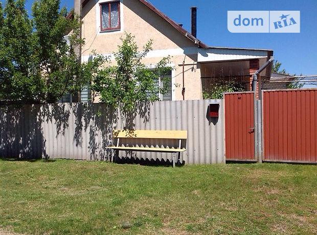 одноэтажный дом с садом, 73 кв. м, кирпич. Продажа в Заайдаровке (Луганская обл.) фото 1