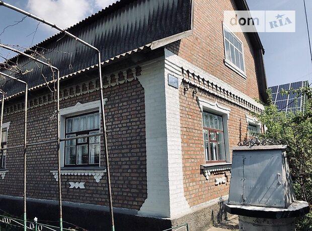 одноэтажный дом с садом, 100 кв. м, кирпич. Продажа в Новоукраинке район Новоукраинка фото 1