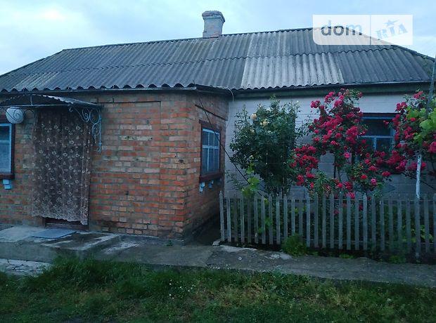 одноэтажный дом с садом, 55 кв. м, кирпич. Продажа в Новоукраинке район Новоукраинка фото 1