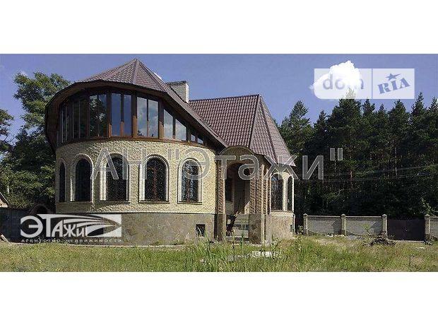 трехэтажный дом, 351 кв. м, кирпич. Продажа в Старых Безрадичах (Киевская обл.) фото 1