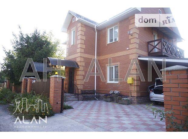 двухэтажный дом, 150 кв. м, кирпич. Продажа в Старых Безрадичах (Киевская обл.) фото 1