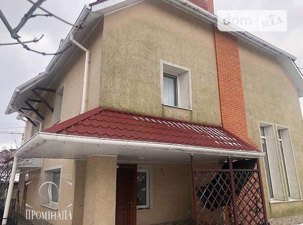 двоповерховий будинок з каміном, 240 кв. м, ракушняк. Продаж в Одесі, район Великий Фонтан фото 1