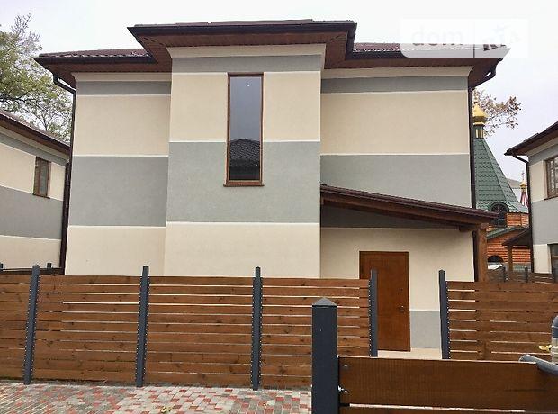 двухэтажный дом, 127 кв. м, газобетон. Продажа в Червоном Хуторе (Одесская обл.) фото 1