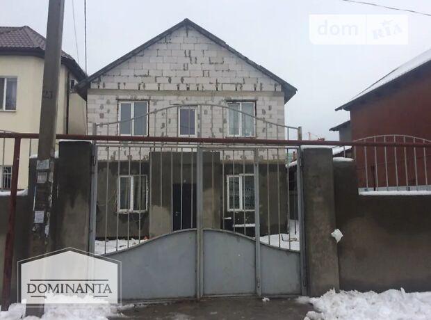 одноэтажный дом, 170 кв. м, кирпич. Продажа в Одессе район Чубаивка фото 1