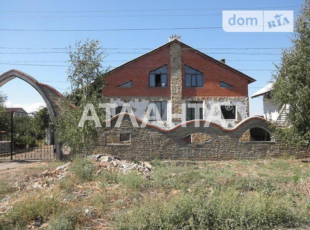 двухэтажный дом, 210 кв. м, ракушечник (ракушняк). Продажа в Фонтанке (Одесская обл.) фото 1