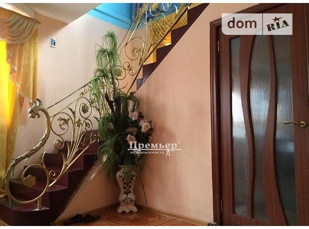 трехэтажный дом, 250 кв. м, кирпич. Продажа в Одессе район Киевский фото 1