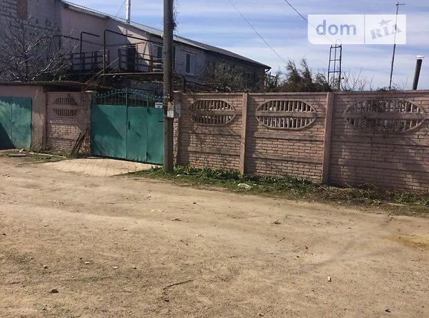 одноэтажный дом, 46 кв. м, кирпич. Продажа в Одессе район Киевский фото 1