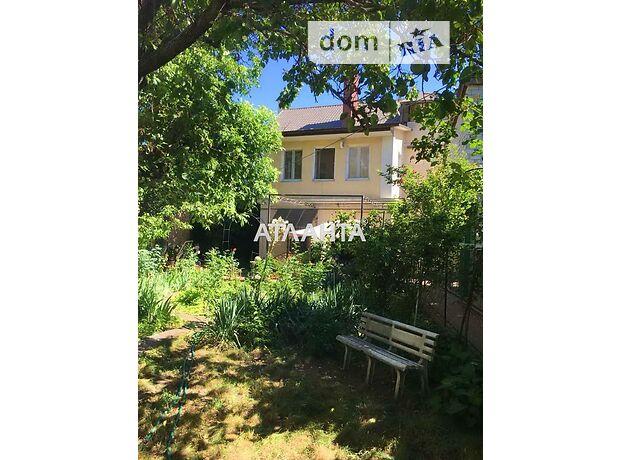 трехэтажный дом, 255 кв. м, ракушечник (ракушняк). Продажа в Одессе район Киевский фото 1
