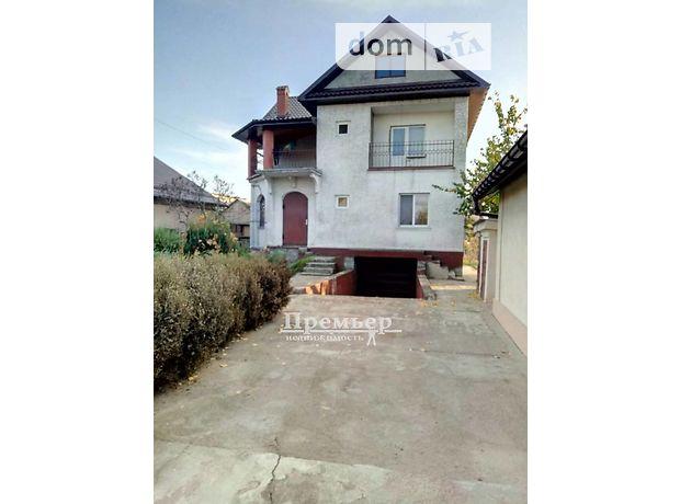 двухэтажный дом, 121 кв. м, кирпич. Продажа в Одессе район Малиновский фото 1