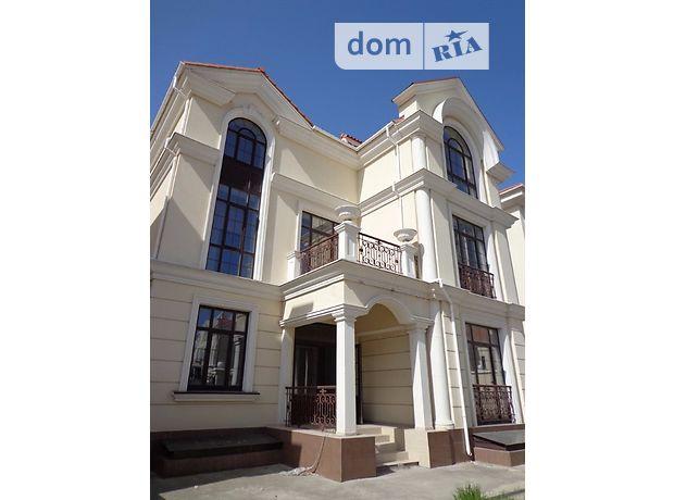 Продажа дома, 460м², Одесса, р‑н.Приморский, Французский бульвар