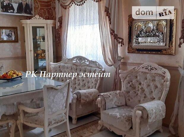 одноэтажный дом с садом, 153 кв. м, ракушечник (ракушняк). Продажа в Одессе район Суворовский фото 1