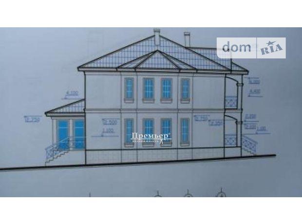 двухэтажный дом, 300 кв. м, кирпич. Продажа в Царском Селе (Одесская обл.) фото 1
