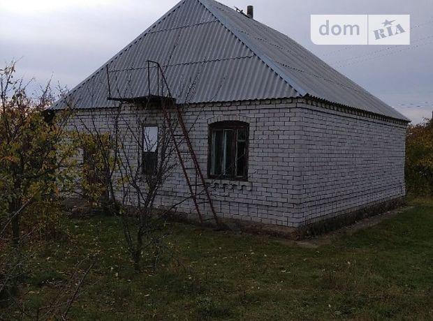 одноэтажный дом с садом, 62 кв. м, кирпич. Продажа в Осичках (Кировоградская обл.) фото 1