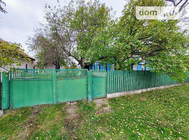 одноповерховий будинок, 50 кв. м, кирпич. Продаж в Павлиші (Кіровоградська обл.) фото 1