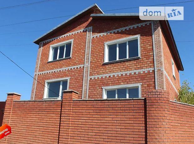 Продаж будинку, 312.4м², Дніпропетровська, Орджонікідзе, р‑н.Рудник, Чернышевского улица