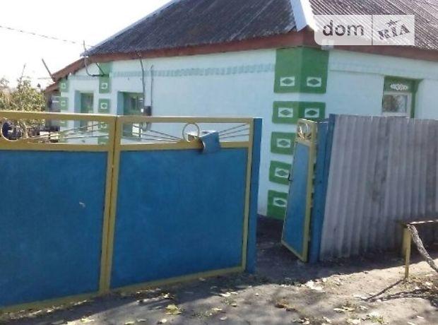 Дом Павлоград,c. Продажа фото 1