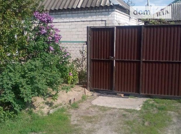 Продаж будинку, 65.8м², Дніпропетровська, Павлоград, р‑н.Павлоград
