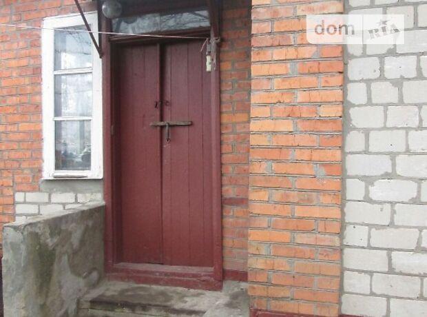 одноэтажный дом с садом, 75 кв. м, кирпич. Продажа в Печенегах район Печенеги фото 1
