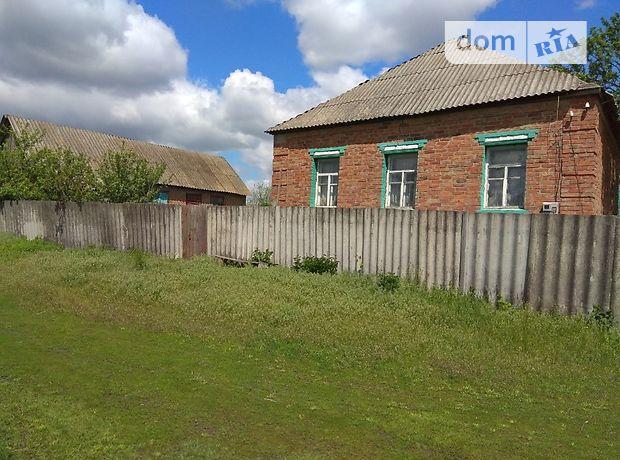 одноэтажный дом, 54 кв. м, кирпич. Продажа в Пятницком (Харьковская обл.) фото 1