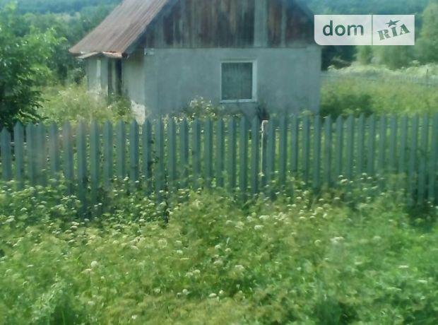 Продажа дома, 40м², Львовская, Перемышляны, c.Унив