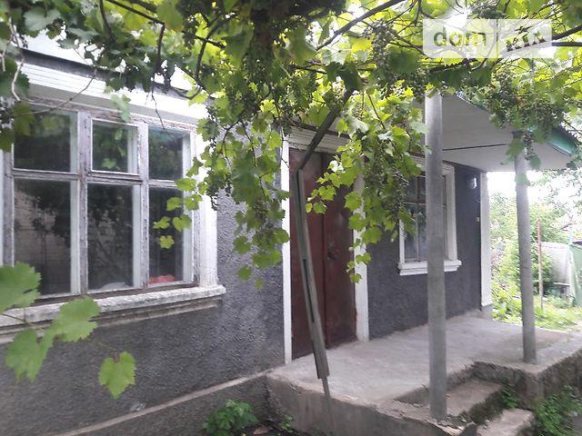 Телефона в первомайске номерами николаевской с знакомство