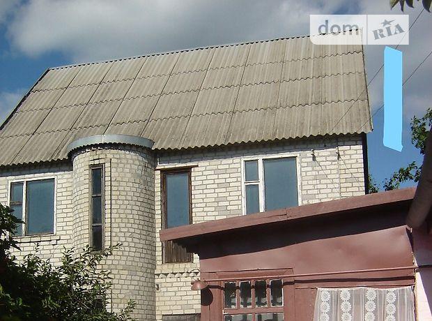 Продажа дома, 62м², Харьковская, Первомайский, Юрьева