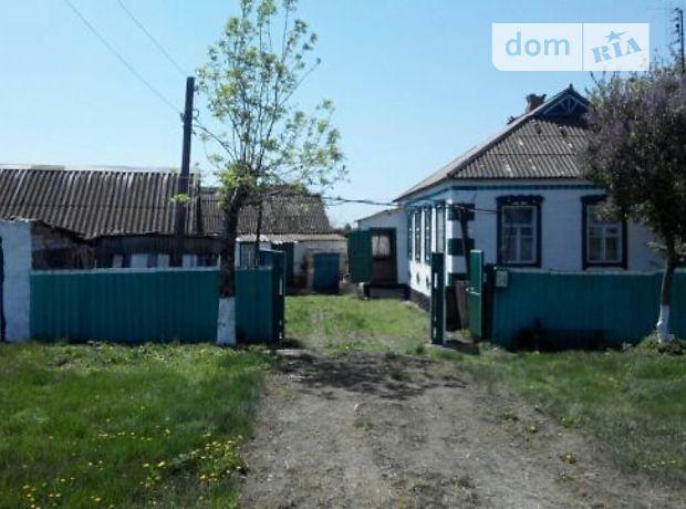 Продажа дома, 62м², Харьковская, Первомайский, c.Закутновка
