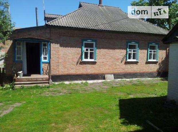 одноэтажный дом с садом, 64 кв. м, кирпич. Продажа в Першотравневом (Полтавская обл.) фото 1