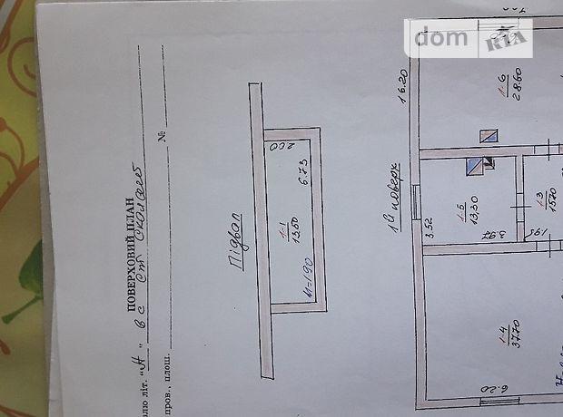 одноэтажный дом, 125 кв. м, кирпич. Продажа в Старом Скалате (Тернопольская обл.) фото 1