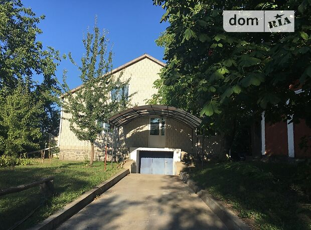 двухэтажный дом с садом, 146 кв. м, кирпич. Продажа в Андрушевке (Винницкая обл.) фото 1