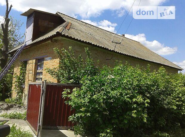 одноэтажный дом, 80 кв. м, кирпич. Продажа в Ордынцах (Винницкая обл.) фото 1