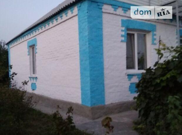 одноэтажный дом с садом, 74.3 кв. м, кирпич. Продажа в Погребище район Погребище фото 1