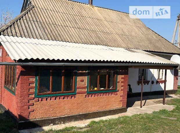 одноповерховий будинок з садом, 43 кв. м, цегла. Продаж в Андрушівці. (Вінницька обл.) фото 1
