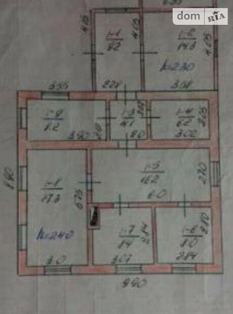 одноэтажный дом, 92 кв. м, кирпич. Продажа в Орлах (Днепропетровская обл.) фото 1
