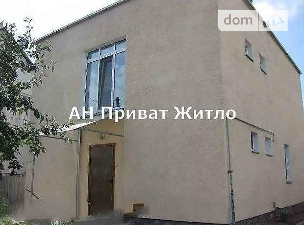 Продажа дома, 143м², Полтава, р‑н.Браилки, Кучеренка, дом 1