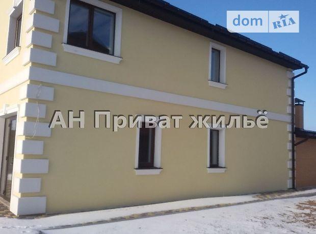 Продажа дома, 180м², Полтава, р‑н.Браилки, Лавчанская улица, дом 1