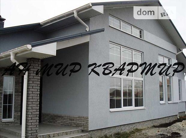 Продажа дома, 135м², Полтава, р‑н.Браилки