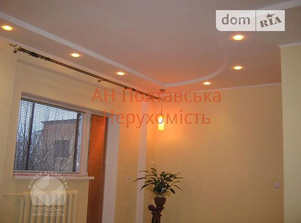 Продажа дома, 250м², Полтава, р‑н.Подольский