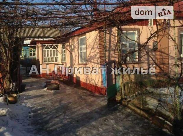 Продажа дома, 65м², Полтава, р‑н.Дальние Яковцы, Космонавтов улица