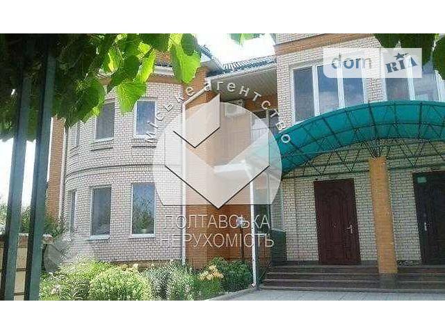 Продажа дома, 249.4м², Полтава, р‑н.Фурманова